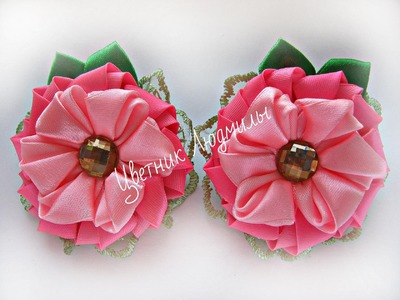 Цветок канзаши, МК. D.I.Y. Kanzashi flower. Ribbon flower tutorial