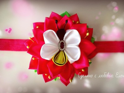 Flower Kanzashi Master Class hand made DIY Tutorial Канзаши МК Пчелка на цветке