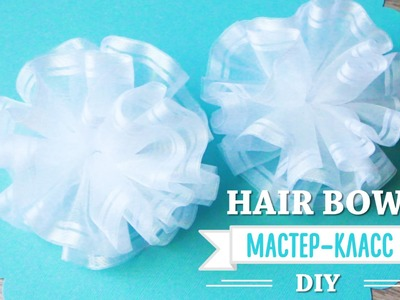 How to make HAIR BOWS. Банты на 1 сентября. DIY NataliDoma