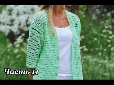 """Кардиган крючком. Часть 11"" (Jacket crochet. Part 11)"