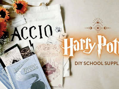 DIY Harry Potter School Supplies. Гарри Поттер