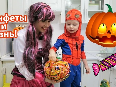 Отмечаем Хэллоуин c Монстр Хай. Halloween Party with Monster High