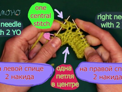"""Yarn Over"" stacked increase 11 stitches from 2  *** Столбик с накидами 11 петель из 2"