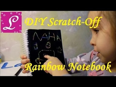 DIY Scratch Off Rainbow Notebook! Делаем радужный блокнот DIY Weird Back To School Supplies.