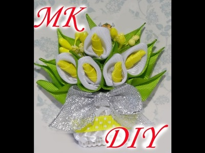 МК Магнит канзаши, 8 марта\МК Каллы \ DIY Kanzashi magnet with flowers callas