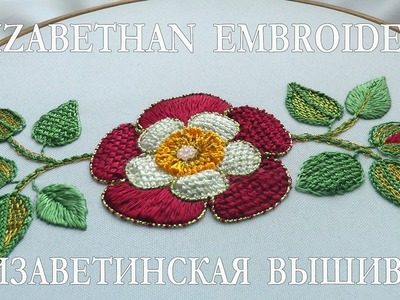 ПЛЕТЕНИЕ ИГЛОЙ  \  Hand Embroidery:Detached buttonhole stitch