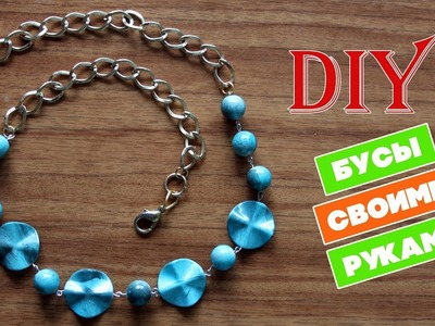 Ожерелье из бусин. бусы своими руками. Necklace of beads. Mary f diy