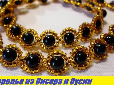 Шикарное Ожерелье из Бисера и Бусин Мастер Класс Чокер.Chic Necklace of Beads and Beads Master Class